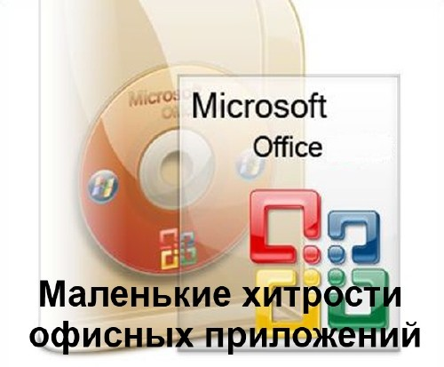 Архив активаторов: - для Windows 7 - для Windows Vista - для Windows XP - д